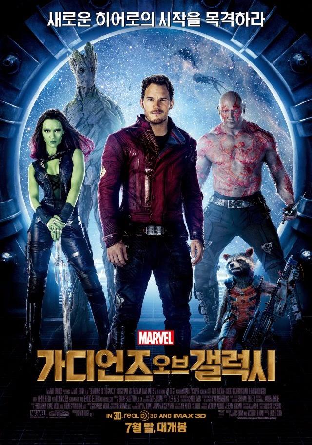 Nuevo póster internacional de 'Guardianes de la galaxia', y portada de la banda sonora
