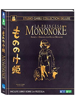 A la venta 'La princesa Mononoke' y 'Ponyo en el acantilado' en Studio Ghibli Collection Deluxe