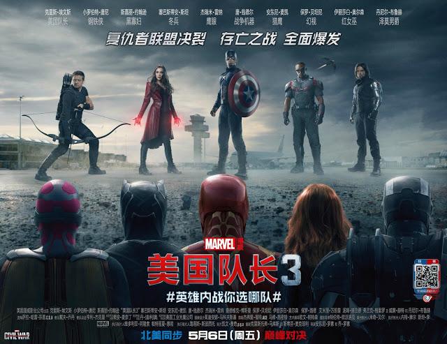 Nuevos banners chinos de 'Capitán America: Civil War'