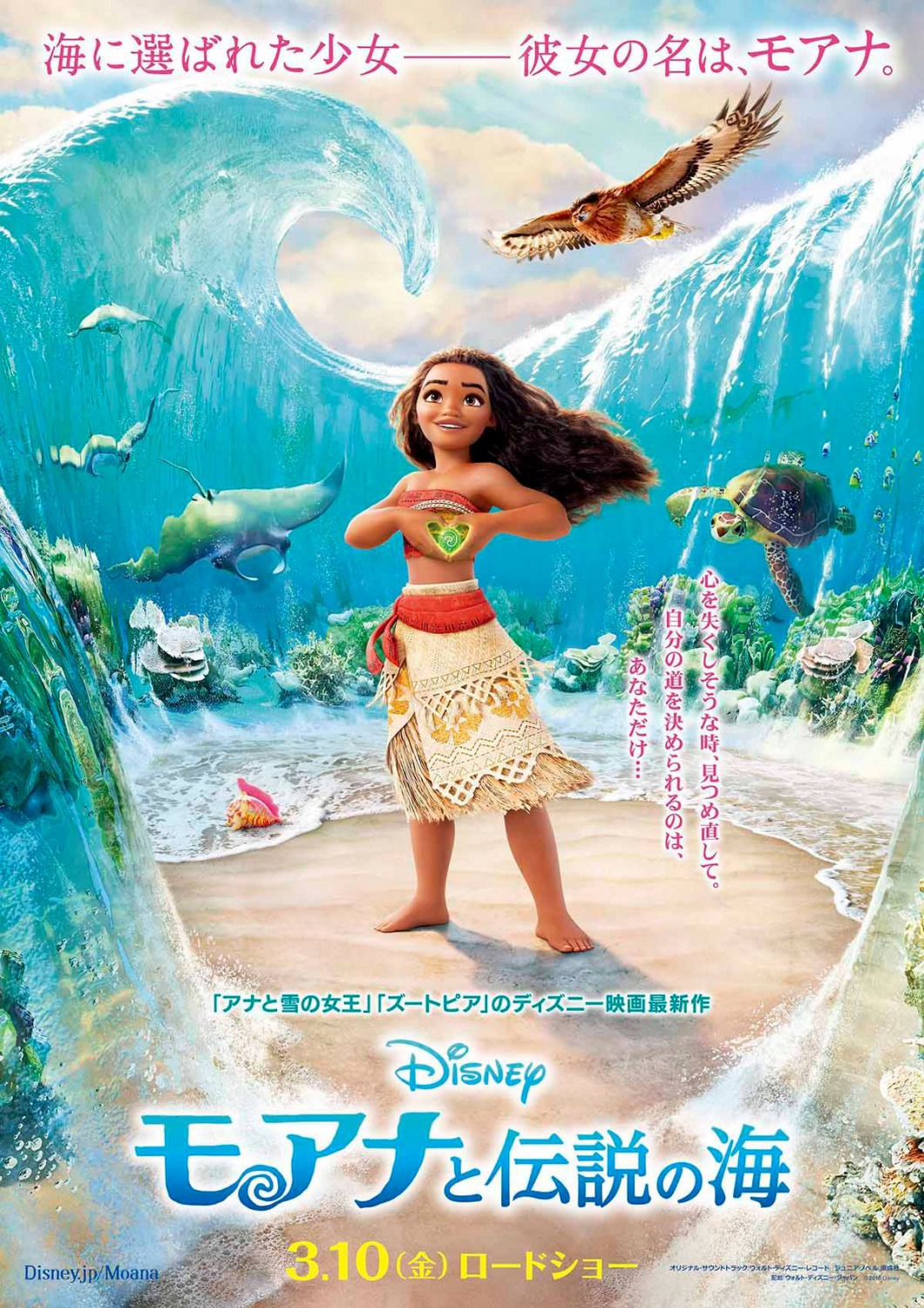 Free Oscars Invitations For The Academy Awards as well Free Printable Oscar Ballot in addition Mickey Mouse Birthday Party Invitations in addition Nuevos Posters De Vaiana Moana likewise 1. on oscar party 2016 invitation