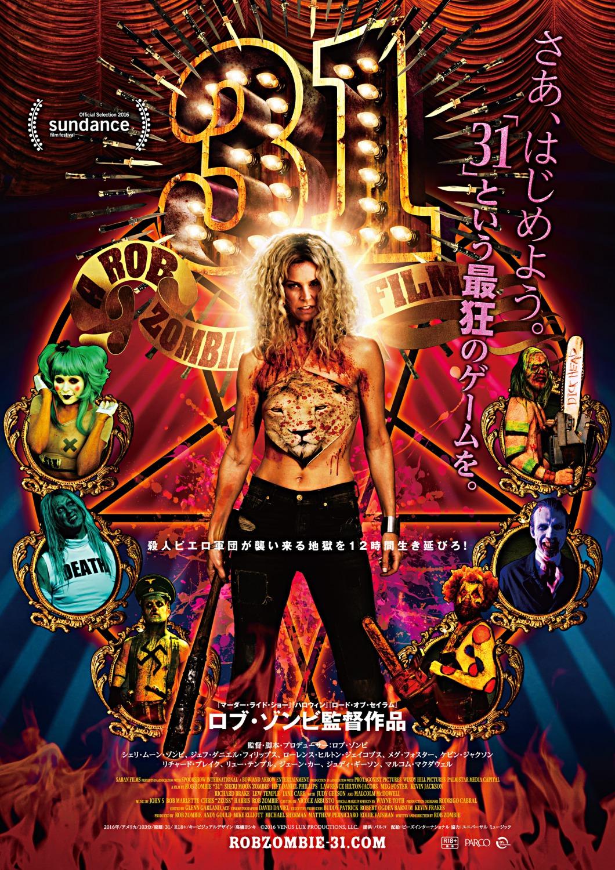 Nuevos póster internacionales de '31' de Rob Zombie