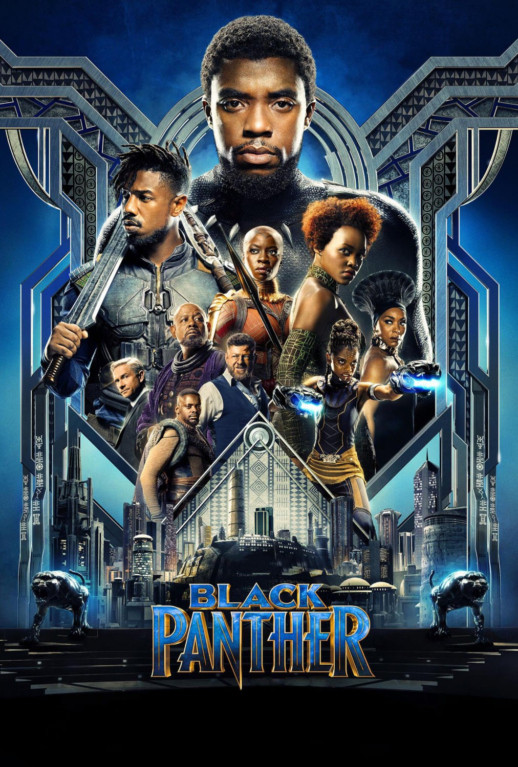 "Pósters de la película ""Black Panther"""