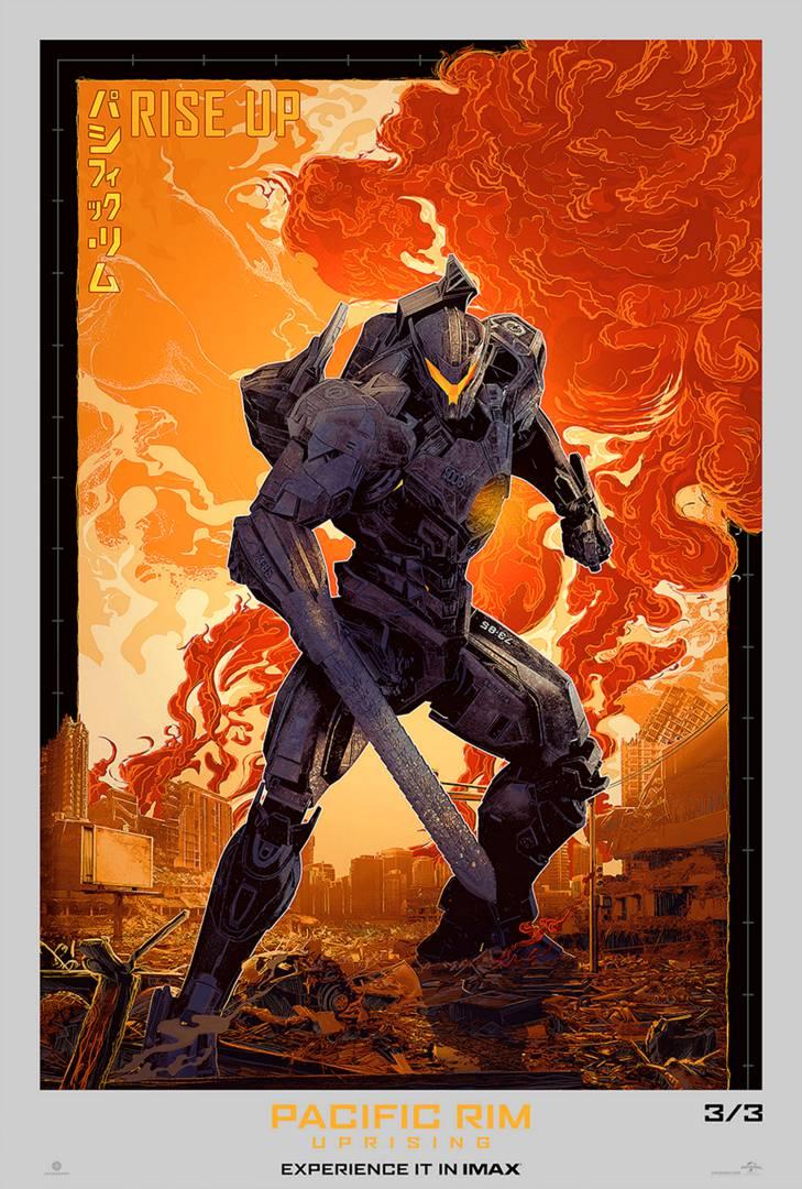 PR Poster IMAX3