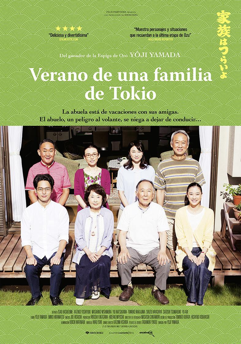 'Verano de una familia de Tokio': Póster del regreso de la familia Hirata