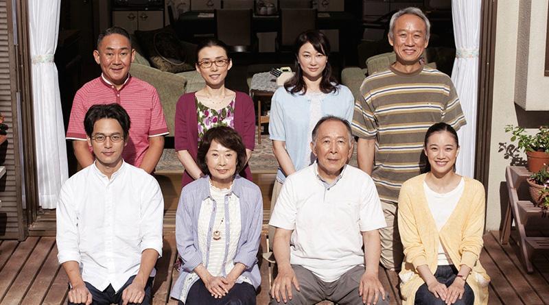 'Verano de una familia de Tokio': Póster del regreso de la familia Hirata'Verano de una familia de Tokio': Póster del regreso de la familia Hirata