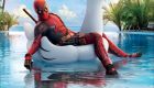 Deadpool 2 Piscina