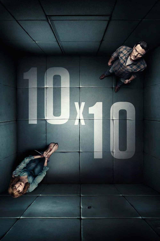 """Pósters de la película """"10x10"""""""