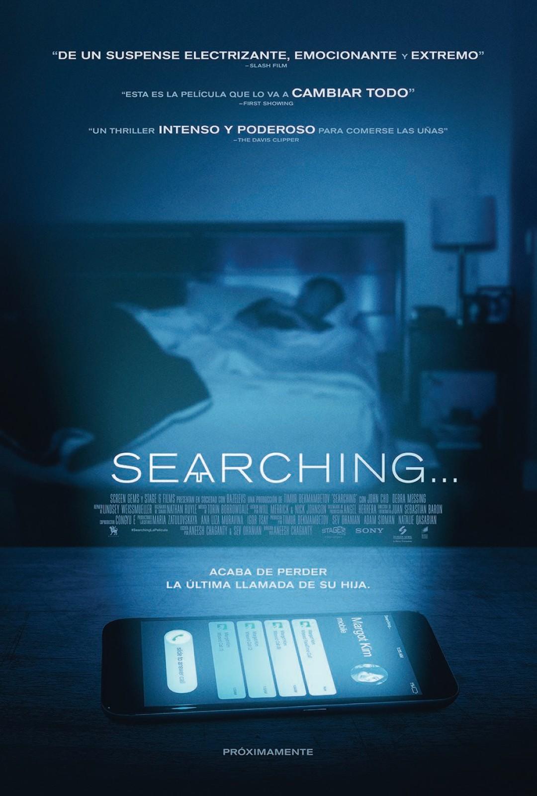 'Searching': Póster oficial de este thriller hipermoderno de Aneesh Chaganty