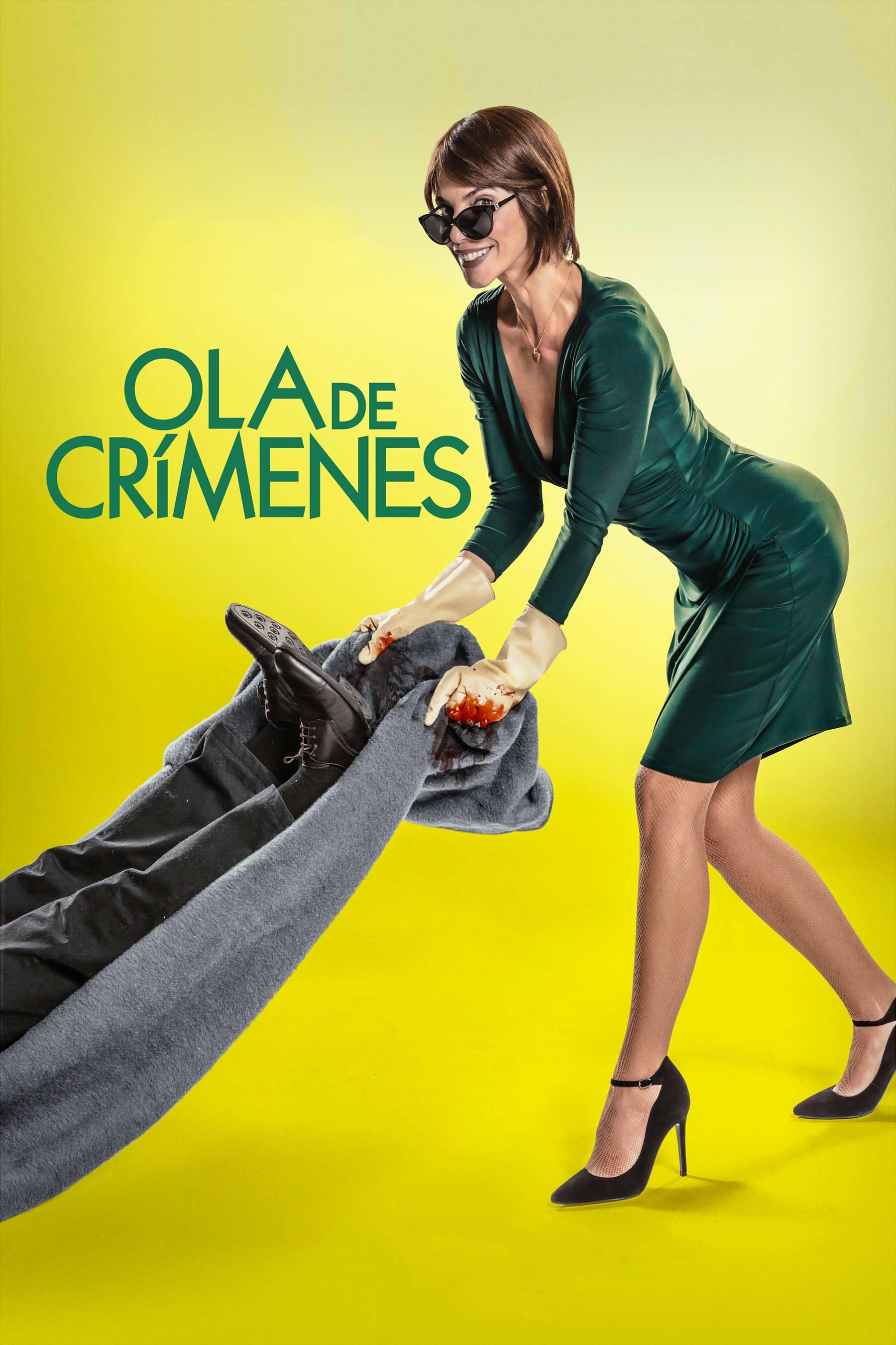 """Pósters de la película """"Ola de crímenes"""""""