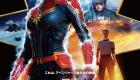 'Capitana Marvel': Nuevo póster japonés